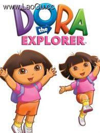 爱探险的朵拉 第一季