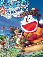 哆啦a梦剧场版 2003:大雄与风之...