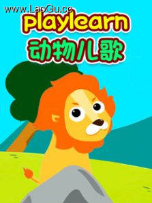 playlearn�焊�