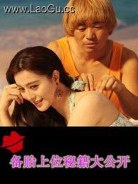 《�涮ド衔幻丶�大公�_》海��