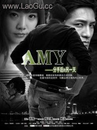 《amy》海报