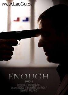 《枪痕》海报