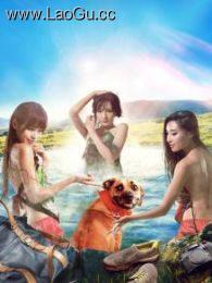 《玩的就是邂逅之单身狗误入美女群》海报