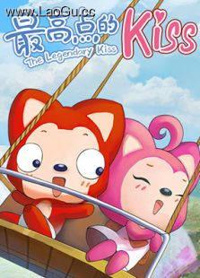 《阿狸梦之岛・最高点的kiss》电影海报