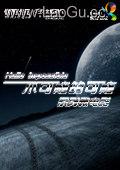 《不可能的可能》海报
