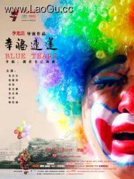 7电影:幸福速递